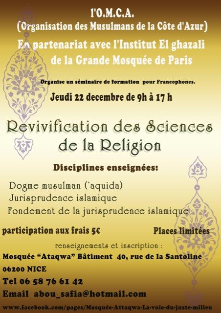 Séminaire de formation pour francophone à Nice