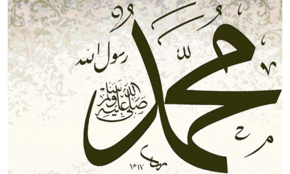 CONFÉRENCE « Le Prophète Mohammed vu par les trois monothéismes »