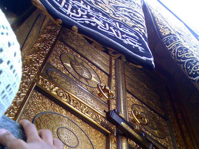 Conférence : « Islamo-psychose, pourquoi la France diabolise les musulmans »