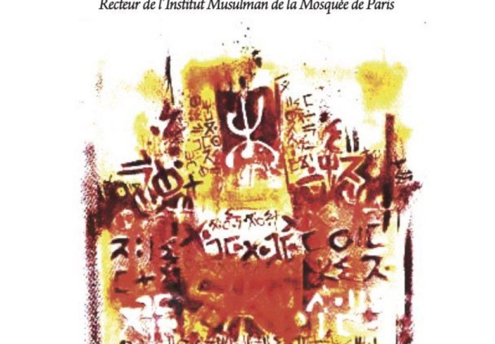 """Conférence """"Les Amazighs à travers l'Histoire"""""""