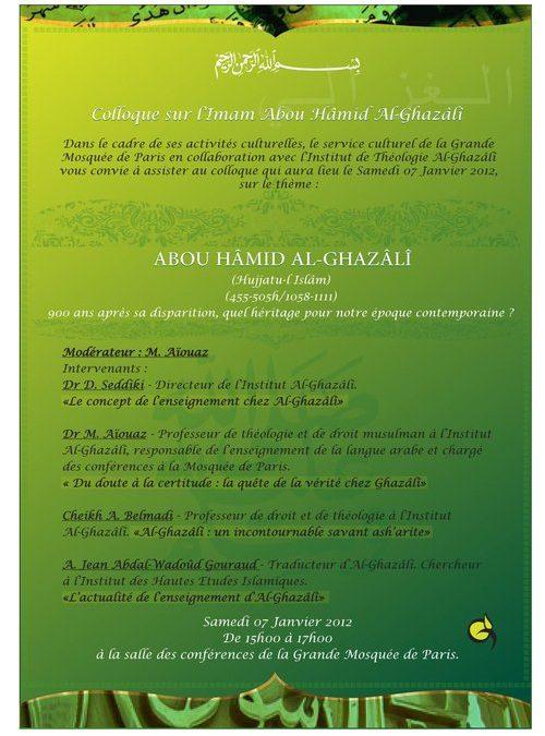 Colloque sur l'Imam Abou Hâmid Al-Ghazâlî
