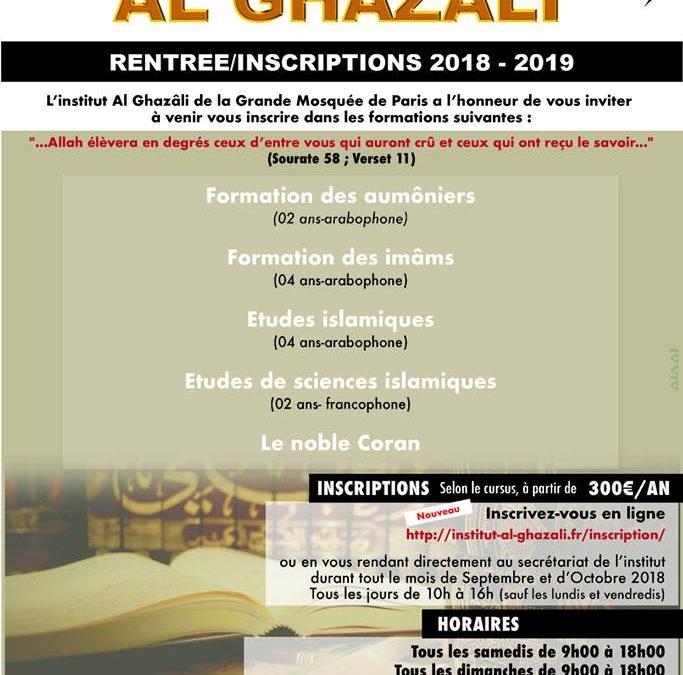 OUVERTURE DES INSCRIPTIONS À L'INSTITUT AL-GHAZÂLÎ