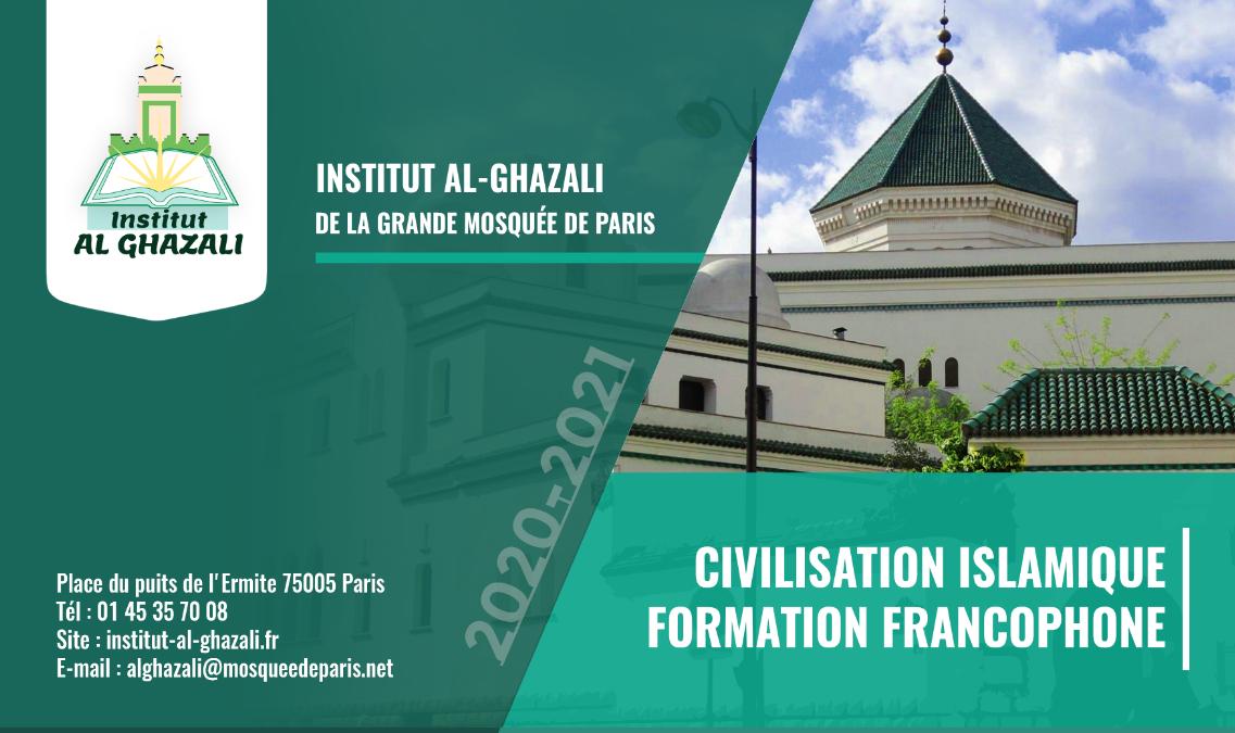 Formation civilisation islamique : inscriptions ouvertes