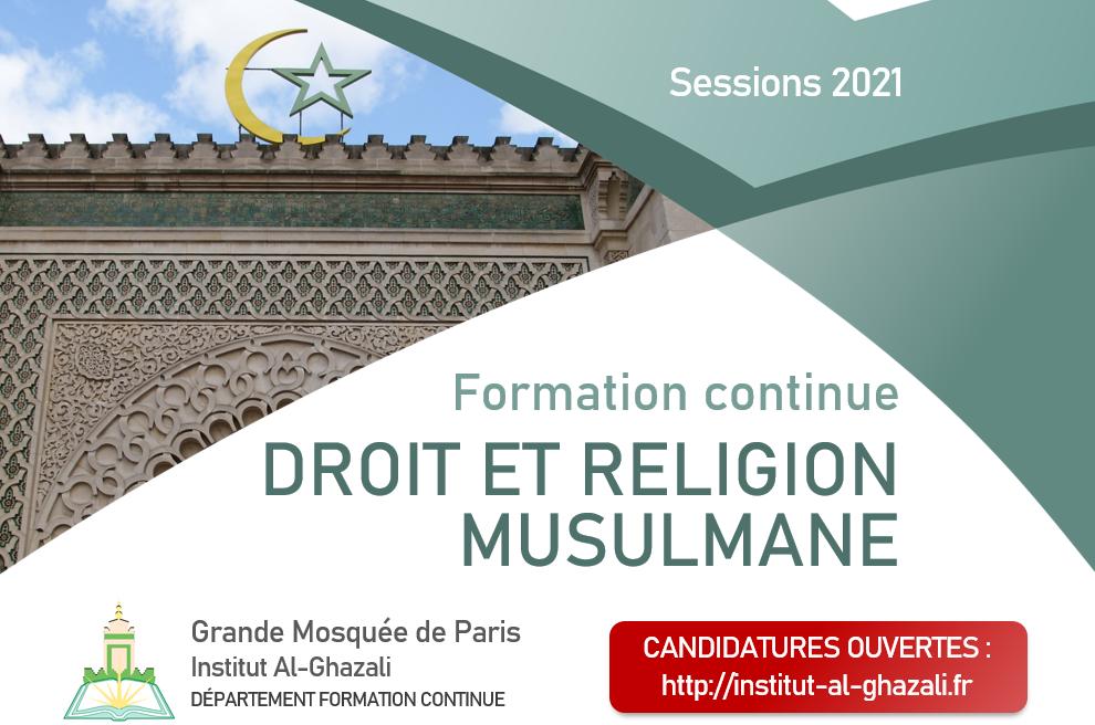 Lancement de la formation Droit et religion musulmane
