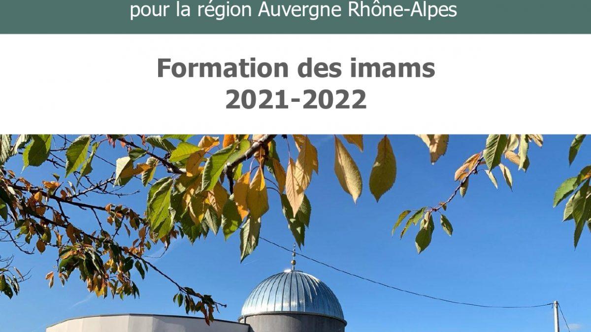 Formation des imams 2021-22 : ouverture d'une annexe à Rive-de-Gier